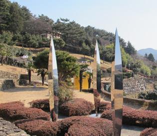 남망산 조각공원