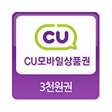 CU 3천원권