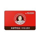 홍콩반점 1만원권