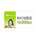 BHC 치킨 1만원권