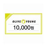 올리브영 기프트카드 1만원권