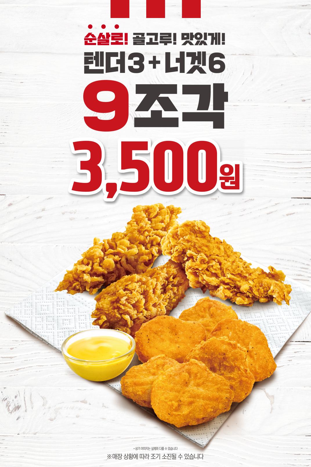 /article/thumbnail.asp?thumb=KFC%2Ejpg