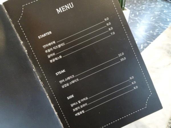 좋아하는 음식을 찾다07.jpg