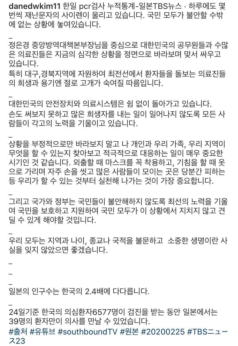 신화 김동완 인스타