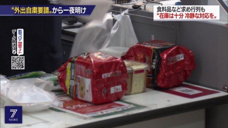 일본 상황이 심각하긴 심각한듯.JPG