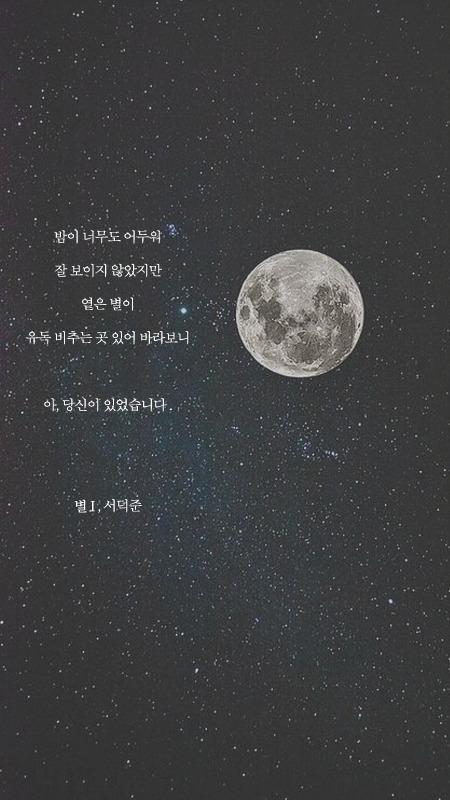 사랑할 때 읽기 좋은, 서덕준의 시 모음.jpg