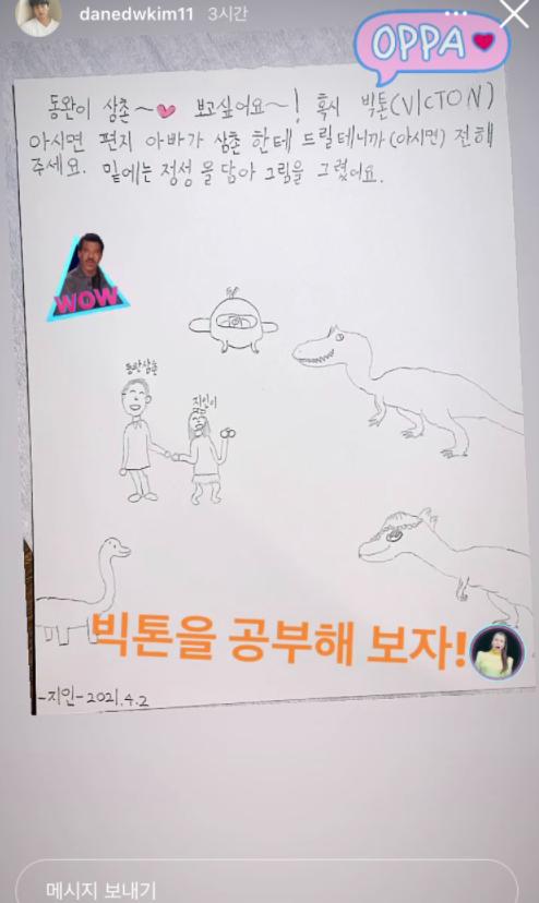 최근 김동완이 공부 시작한 남돌