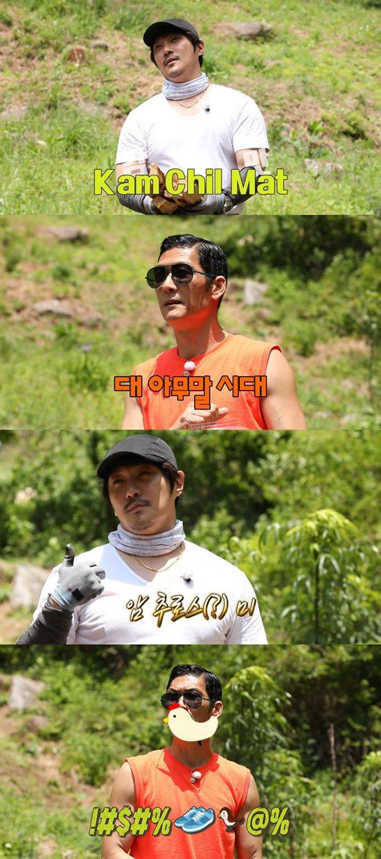 박준형, KCM 허세에 분노