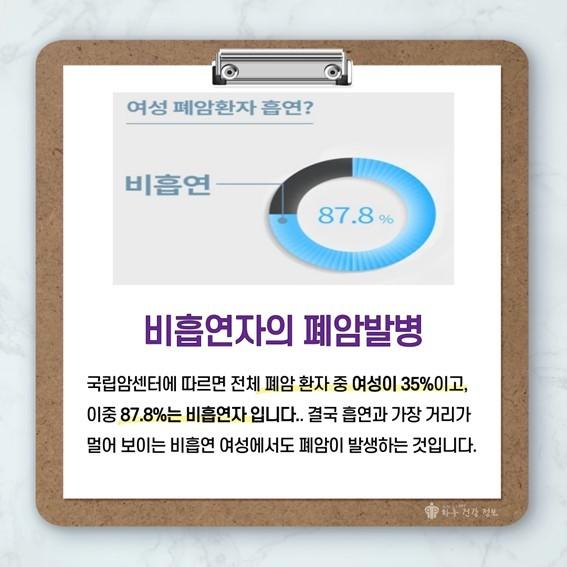 /article/thumbnail.asp?thumb=%BD%BD%B6%F3%C0%CC%B5%E53%2Ejpg