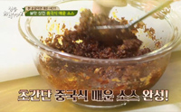 백종원 매운소스 중국식,한국식,태국식 양념