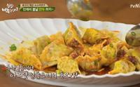 백종원 중국식매운양념소스 냉동만두