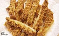 남은식빵해결! 너무맛있는 간식 식빵 시리얼 러스크