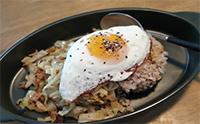 양배추볶음 요리, 대박난 양배추참치덮밥