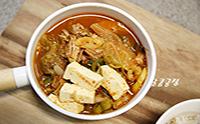 참치김치찌개 맛있게 끓이는법 요기