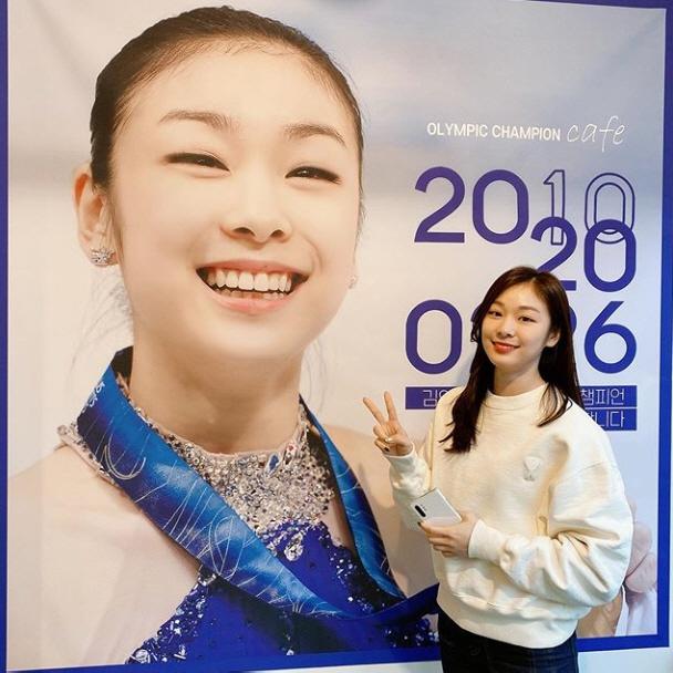 올림픽 챔피언 10주년 기념한 김연아