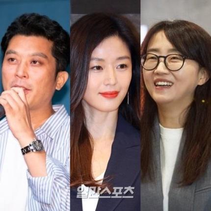 김은희 작가 지리산에 이응복 감독이 연출을 한대요