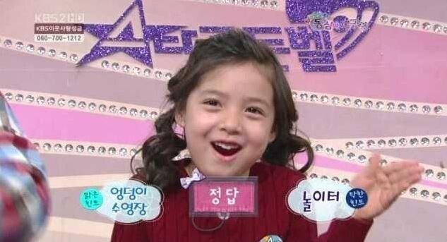 스타골든벨 정답소녀 김수정 근황