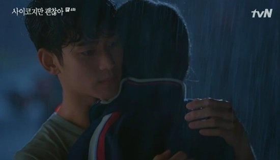 김수현 서예지 포옹 이제 로맨스 시작?
