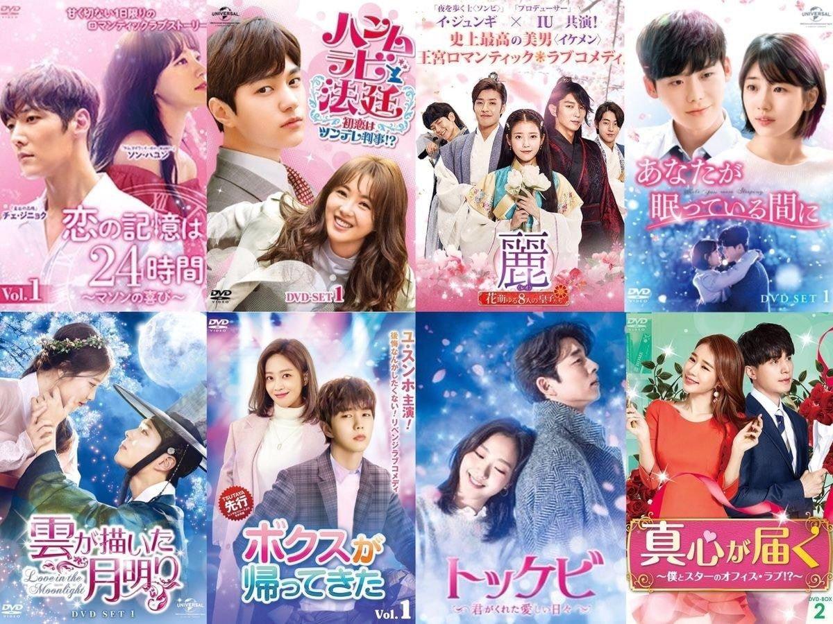 한국 드라마 일본버전 포스터 비교.jpg