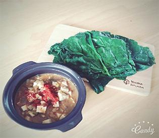강된장 만드는법, 호박잎과 찰떡궁합 강된장 황금레시피