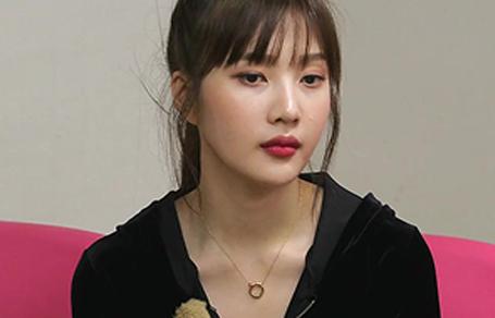 레드벨벳 조이 목걸이 스타일
