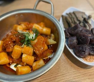 왕십리 떡볶이 맛집 - 악어떡볶이